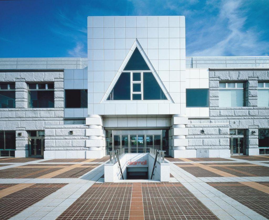 Tsukuba Center Building - Tsukuba