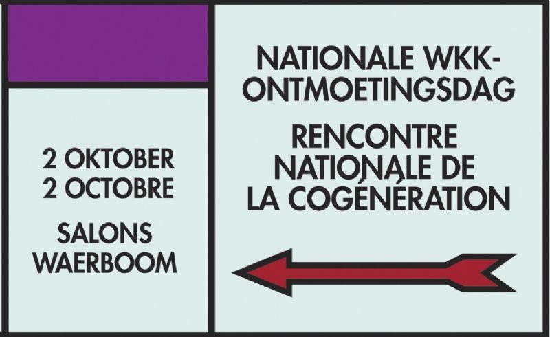 Jeudi 2 octobre : Journée de rencontre nationale de la Cogénération
