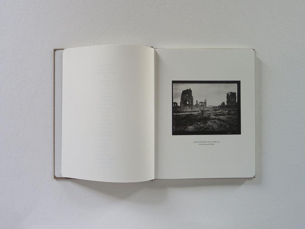 Recensie (Filip Canfyn): 'Plaats' van Philippe Viérin