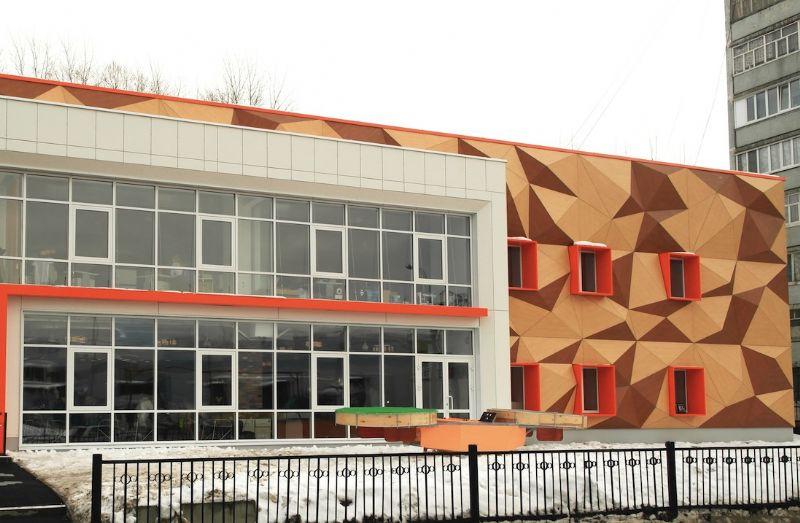 In Kazan, Rusland, heeft Rockpanel een driedimensionale gevel gerealiseerd