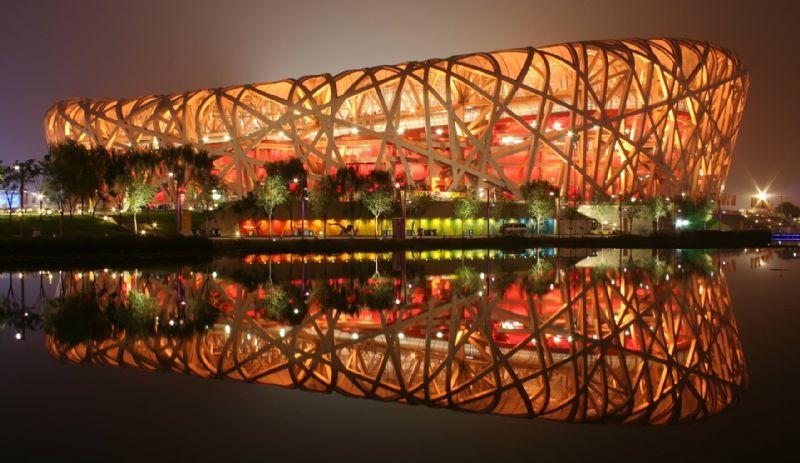 Stadion Beijing.