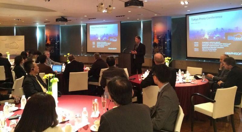 BIMcloud werd in Tokio voorgesteld.