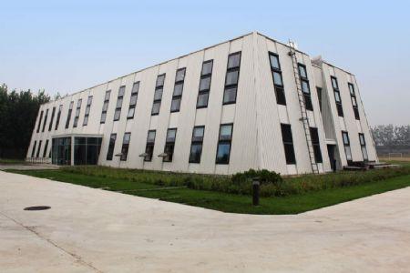 Bureau de Velux à Bejing_2