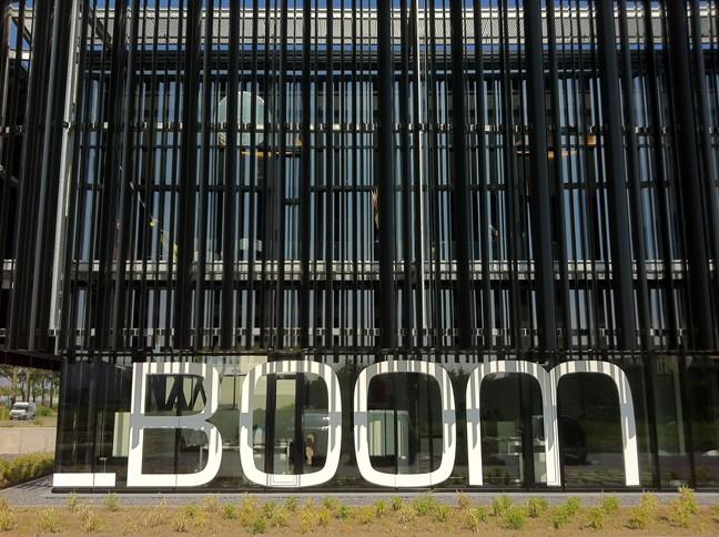 Nouveau bâtiment XL Boom